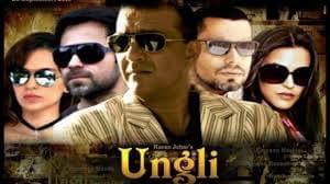 ungly movie