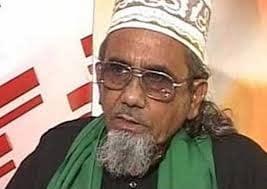 Sufi Imama Mehndi hasan