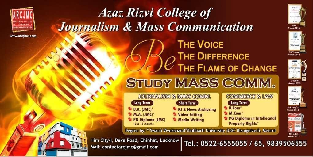 Study Mass Comm