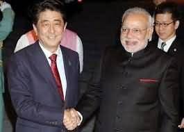 India Japan PM