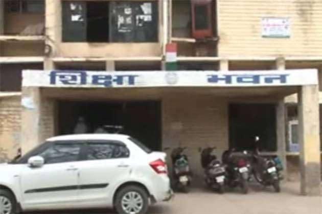 Raj-Panchayat-Ealection