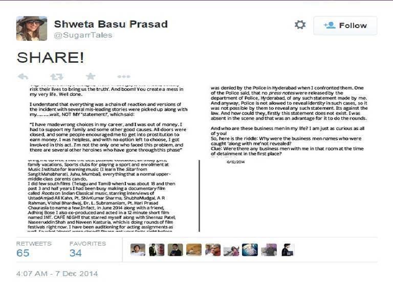 Shweta Basu Prasad-open-letter2