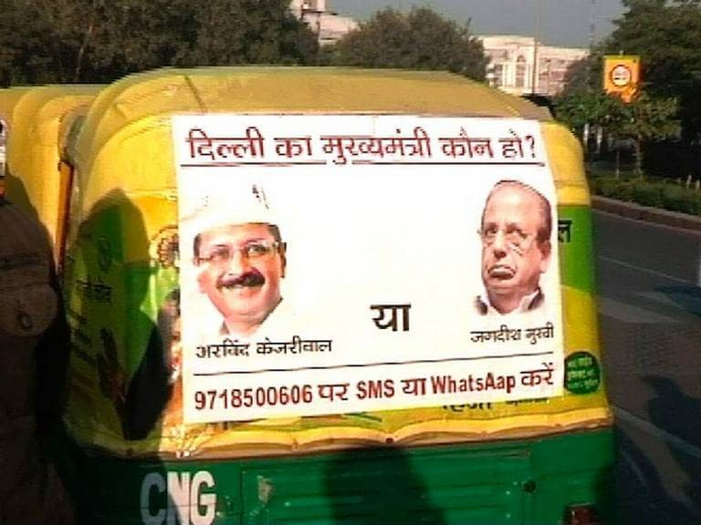 del aap auto poster story