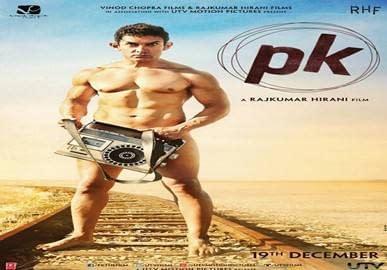Aamir-Khan-PK-Poster