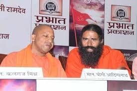 Baba Ramdev yogi adity nath