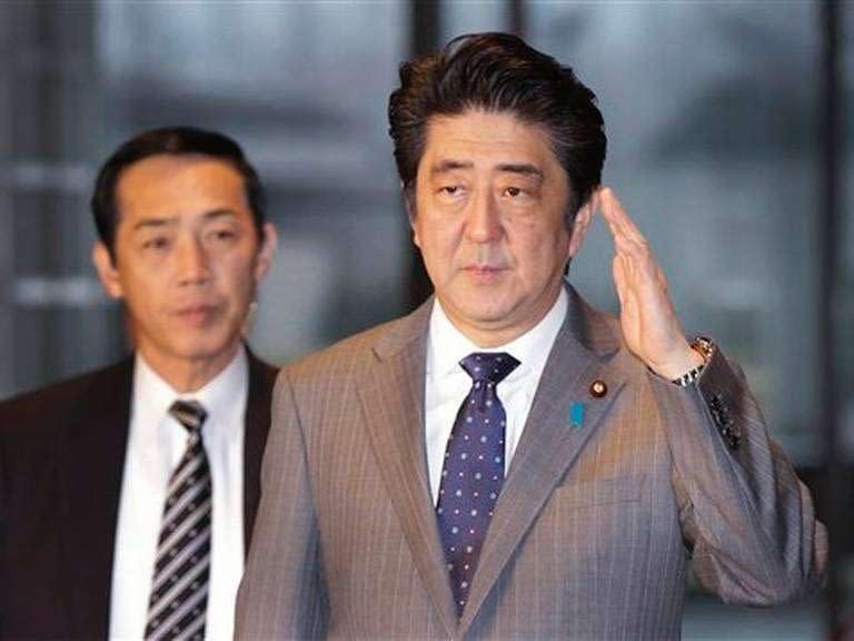 Japan Islamic State_AHUJ
