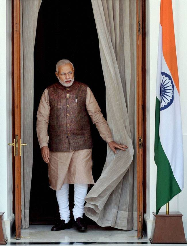 Modi house