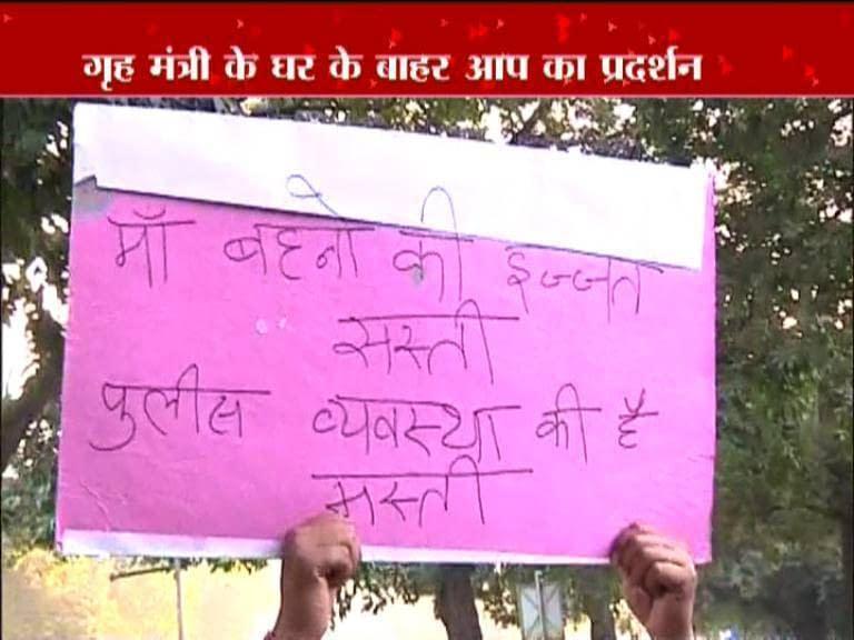 Delhi Rape case 1st