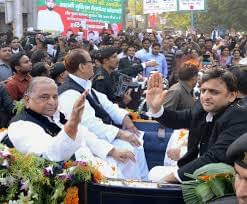 Mulayam Birthday