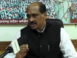 maharatra Congress