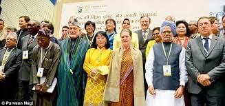 Nehru Summit