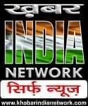 Khabar India Network
