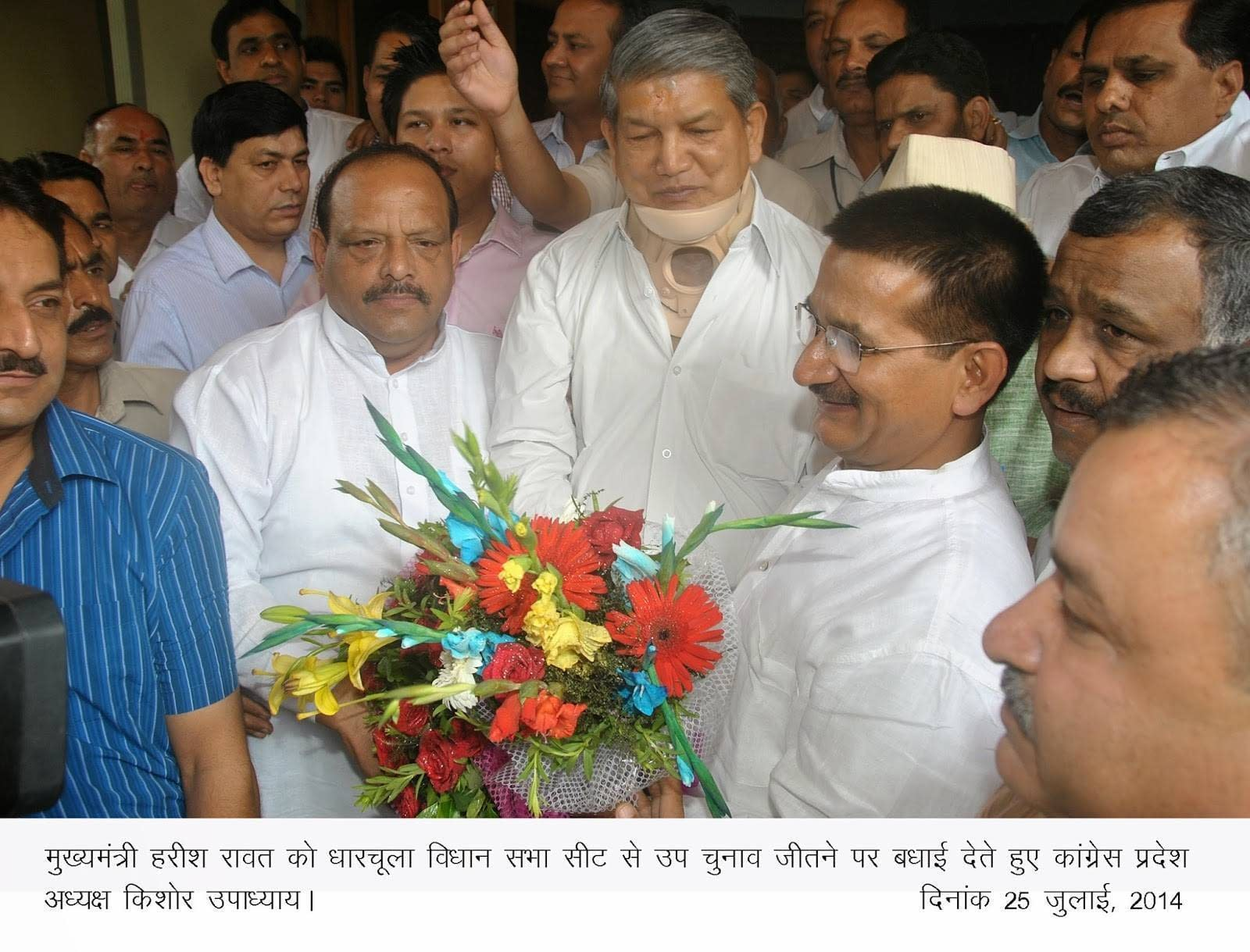 CM -after winning election