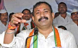 Bihar Congress