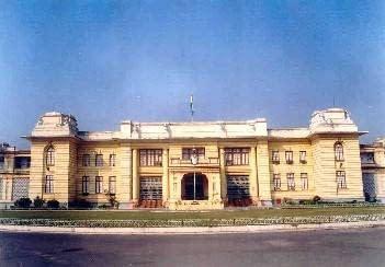 Bihar Legislative Assembly Building