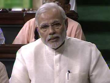 Modi in Parliament