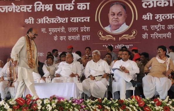 Inauguration Of Janeshwar Mishra Park