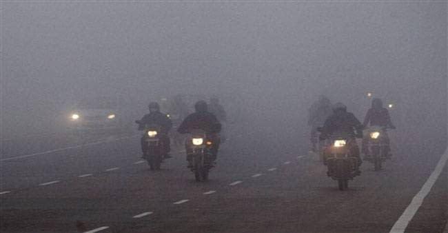 up fog