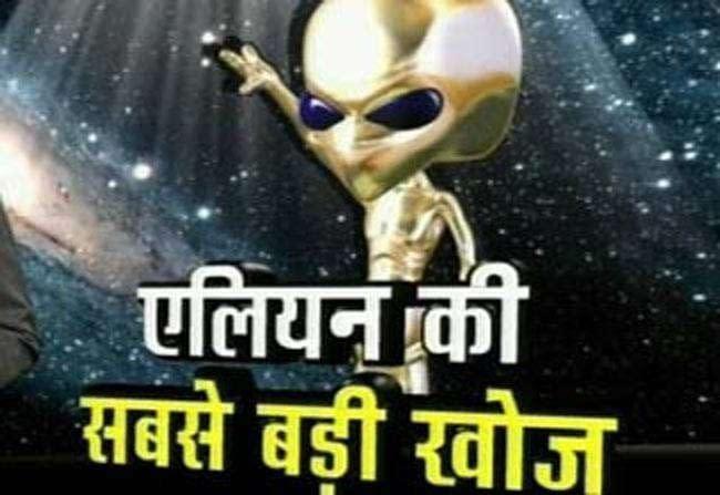 alien-s_650_072115121209