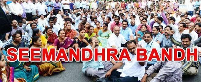 seemandhra-bandh-1