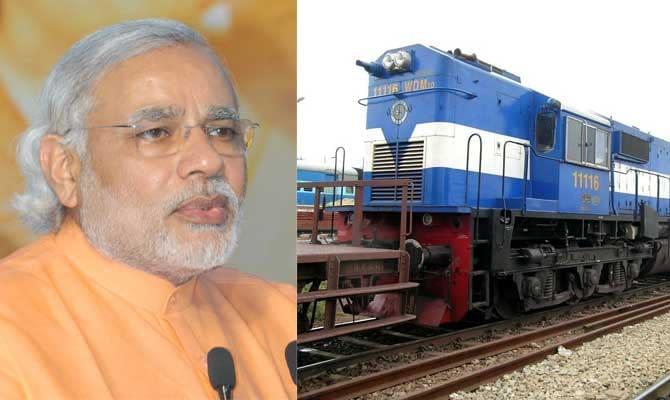 Rail fare